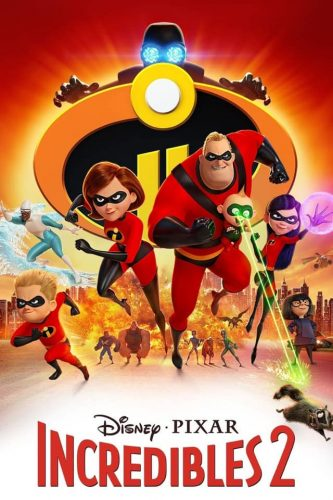 Incredibles 2 Movie Night